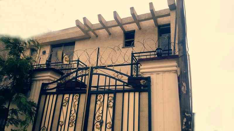 House For Sale In Addis Ababa