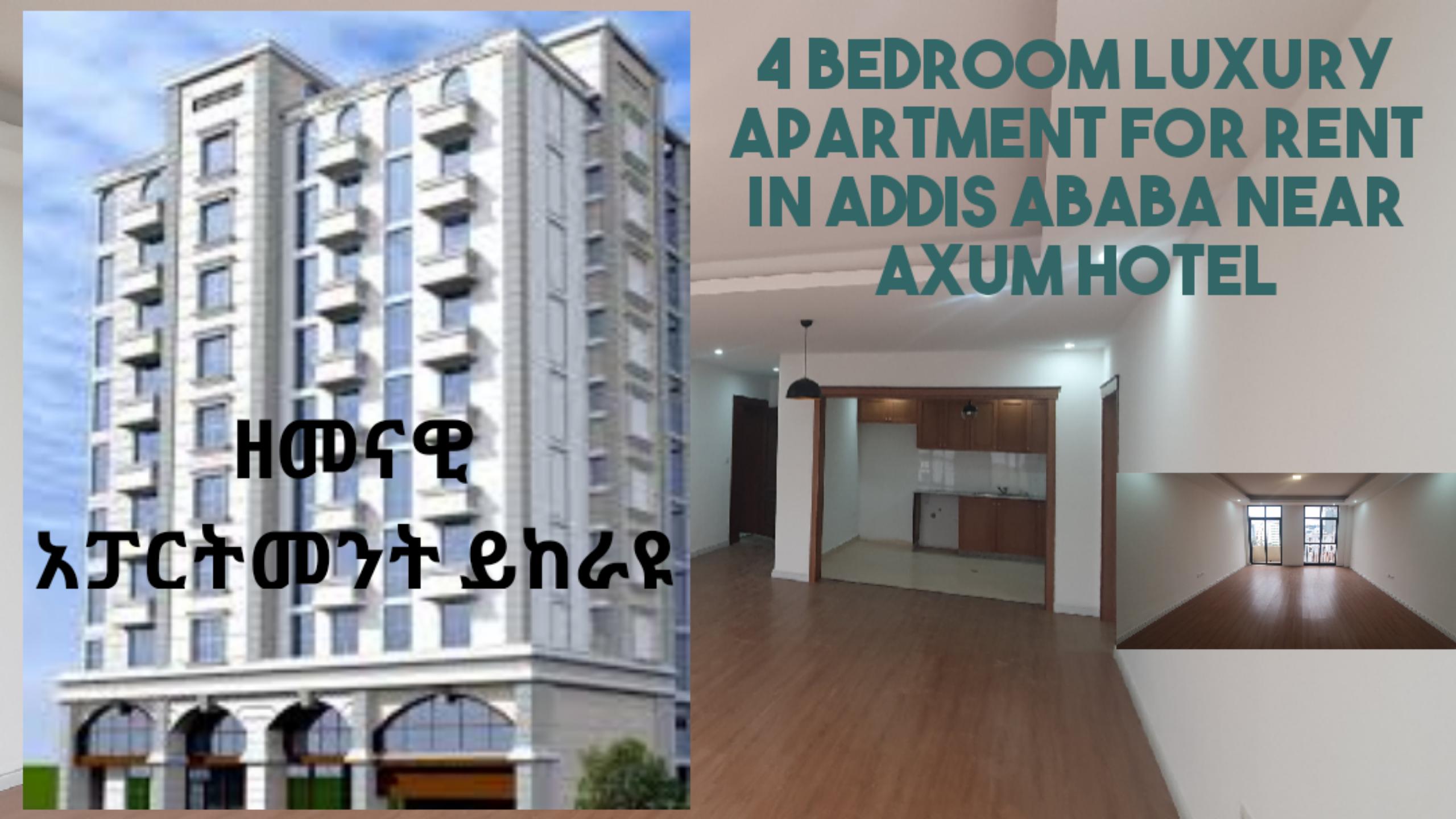 4 Bedroom Luxury Apartment For Rent Near Axum Hotel